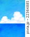 入道雲と青い海 22364885