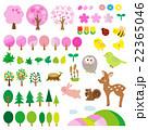 春の森 動物たち セット 22365046