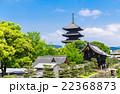 京都 世界遺産 東寺 22368873