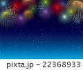 花火 打ち上げ花火 花火大会のイラスト 22368933