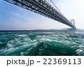 大鳴門橋 橋 渦潮の写真 22369113