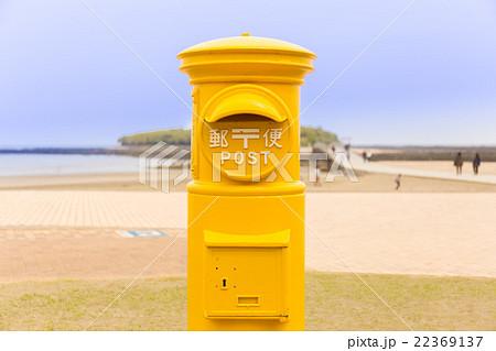 黄色いポスト 22369137