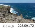 辺戸岬から伊平屋島方面を望む、沖縄本島最北端 22369172