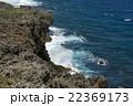 辺戸岬に打ち寄せる白波、沖縄本島最北端 22369173