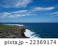 辺戸岬から伊平屋島方面を広角撮影、沖縄本島最北端 22369174