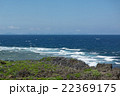 辺戸岬から伊是名島、伊平屋島方面を中望遠撮影、沖縄本島最北端 22369175