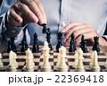 チェス ゲーム ボードゲームの写真 22369418