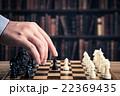 チェスのイメージ 22369435