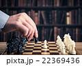 チェス ゲーム プレーヤーの写真 22369436