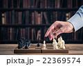 チェスのイメージ 22369574