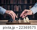 チェス ゲーム ボードゲームの写真 22369575