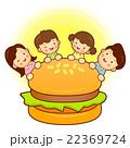 Large hamburger and Family Mascot.  22369724