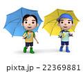 男の子 小学生 傘のイラスト 22369881