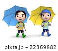 男の子 小学生 傘のイラスト 22369882