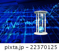 インターネットで株価を刻む砂時計 22370125