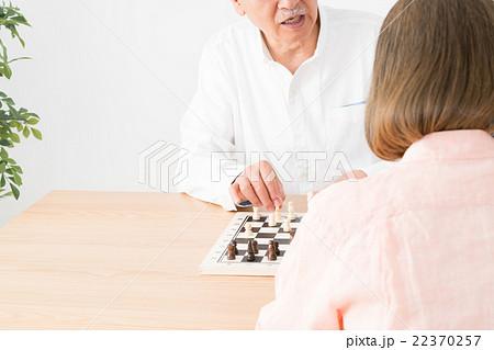 チェス/対戦の写真素材 [22370257] - PIXTA