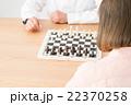 チェス 駒 ボードゲームの写真 22370258