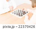 チェス 駒 ボードゲームの写真 22370426