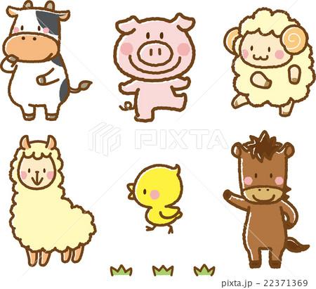 動物イラスト素材セット牧場のイラスト素材 22371369 Pixta
