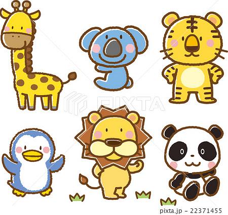 動物イラスト素材セット【動物園】 22371455