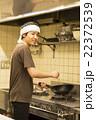 厨房のスタッフ 22372539