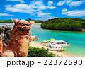川平湾 石垣島 海の写真 22372590