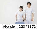 介護福祉士 22373572