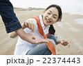 旅を楽しむ女性 22374443
