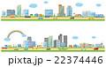 街並み ベクター 街のイラスト 22374446