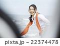 旅を楽しむ女性 22374478