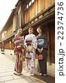 着物で観光する女性たち 22374736