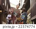 着物で観光する女性たち 22374774