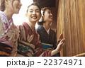 ポートレート 女性 3人の写真 22374971