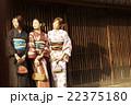 着物で観光する女性たち 22375180
