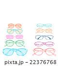 メガネ、眼鏡、めがね、サングラス、夏、セット、Glasses、パターン、スペース 22376768