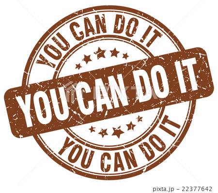 you can do it brown grunge round rubber stampのイラスト素材