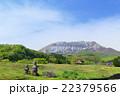 鳥取県 新緑・春の大山と青空 22379566