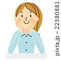 表情 ベクター 女性のイラスト 22380881