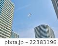 横浜みなとみらいのタワーマンション群の上空を行く飛行船 22383196