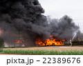 火災と消防 22389676