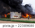 火災と消防 22389680