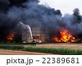 火災と消防 22389681