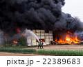 火災と消防 22389683