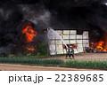 火災と消防 22389685
