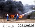 火災と消防 22389686
