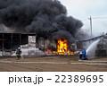 火災と消防 22389695