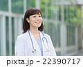 医療ビジネス イメージ 22390717