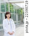 医療ビジネス イメージ 22390719