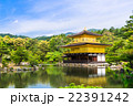 京都 世界遺産 金閣寺 22391242