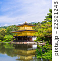 京都 世界遺産 金閣寺 22391243